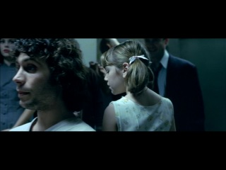 ������ / Inside (2002) (Short Film)